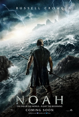 http://en.wikipedia.org/wiki/Noah_(film)